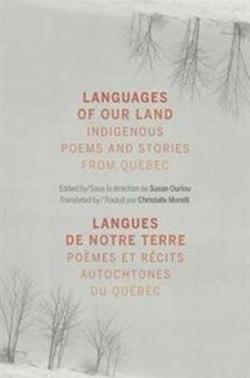 Langues de notre terre 2014