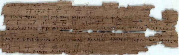 Hymne chrétienne à la trinité sur papyrus