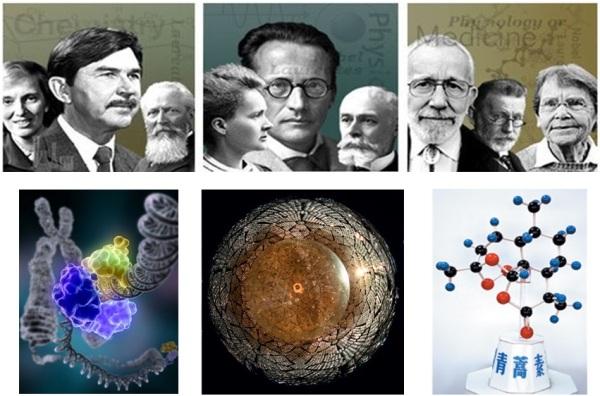 Nobel 2015 Images