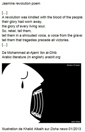 Pen International Al-AjamiI bn Al-Dhib