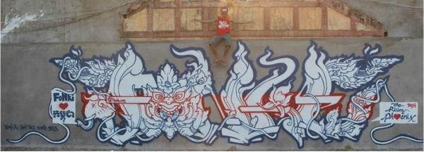 RIDM 2015 Murale de Fonki