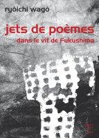 Fukushima_Poemes2016