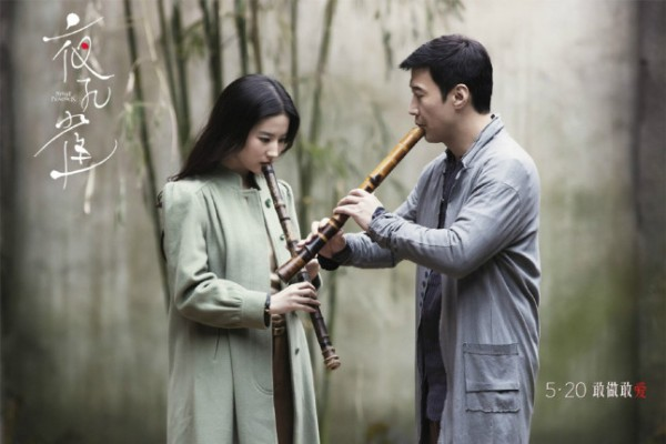 night_peacock_liu_yifei_leon_lai