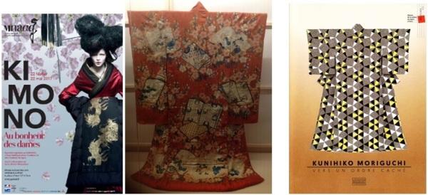 MuseeGuimet_Kimono