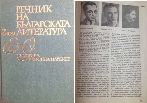 InMemoriam_Encyclopedie_P409