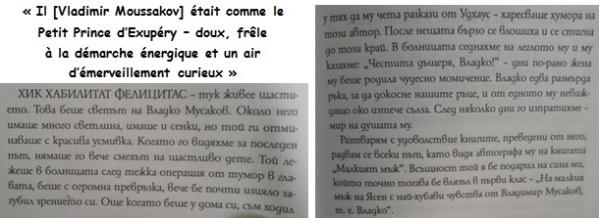 InMemoriam_VladimirMoussakov_IassenAntov_p66_67_57