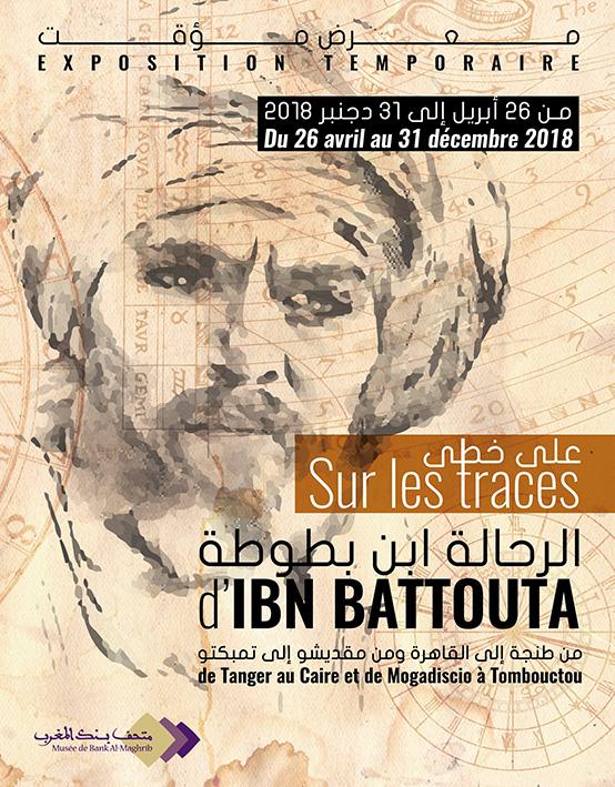 IbnBatoutta_Affiche.docx.jpg